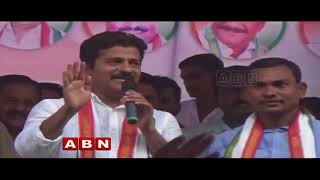 Tickets Controversy heats up Politics in Congress Bhadradri Kothagudem district | Inside