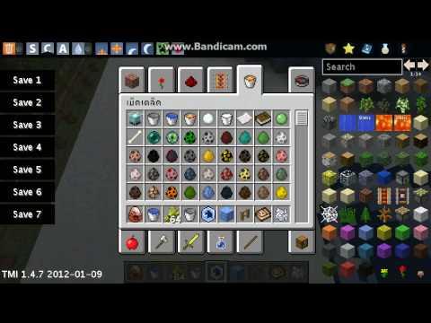 (Xteem) minecraft Modไดโนเสาร์ นะครัช ตอนที่ 2