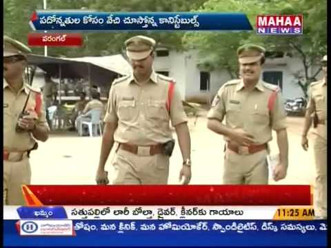 Constables Fight For Promotions -Mahaanews