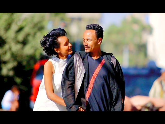 Kako Getachew - Gude |  New Ethiopian Music 2017 (Official Video)