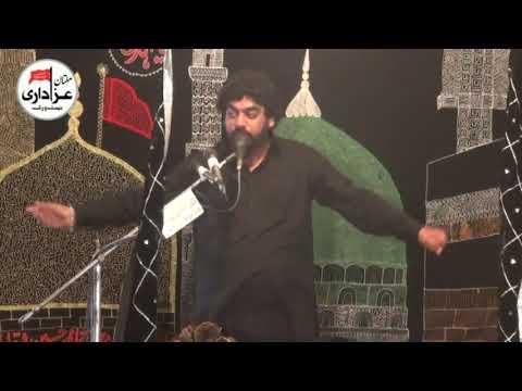 Zakir Syed Adnan Sabir Shah | 2 Muharram 1439 - 2017 | Darbar Shah Shams Multan