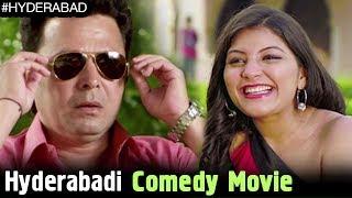 Hyderabadi Comedy Movies | Paisa Potti Problem Hindi Movie | Latest Hindi Movies | Hyderabad