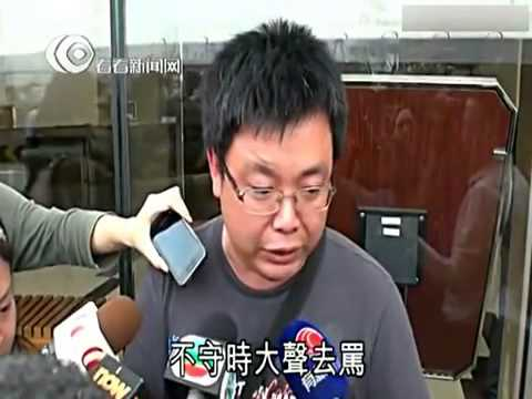 Mainland Tourists Complain of Late Bus Through Tears, Want 12K Compensation