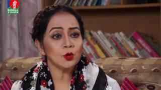 Eid Bangla Natok 2016   Wow Fantasy  ওয়াও ফ্যান্টাসি   Part 03