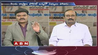 Discussion | TDP to announce MLA Candidates List | Chandrababu's Annadata Sukhibhava Scheme | Part 2