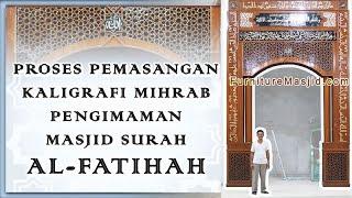 Kaligrafi Mihrab Masjid Minimalis Modern Kayu Jati - FURNITURE MASJID