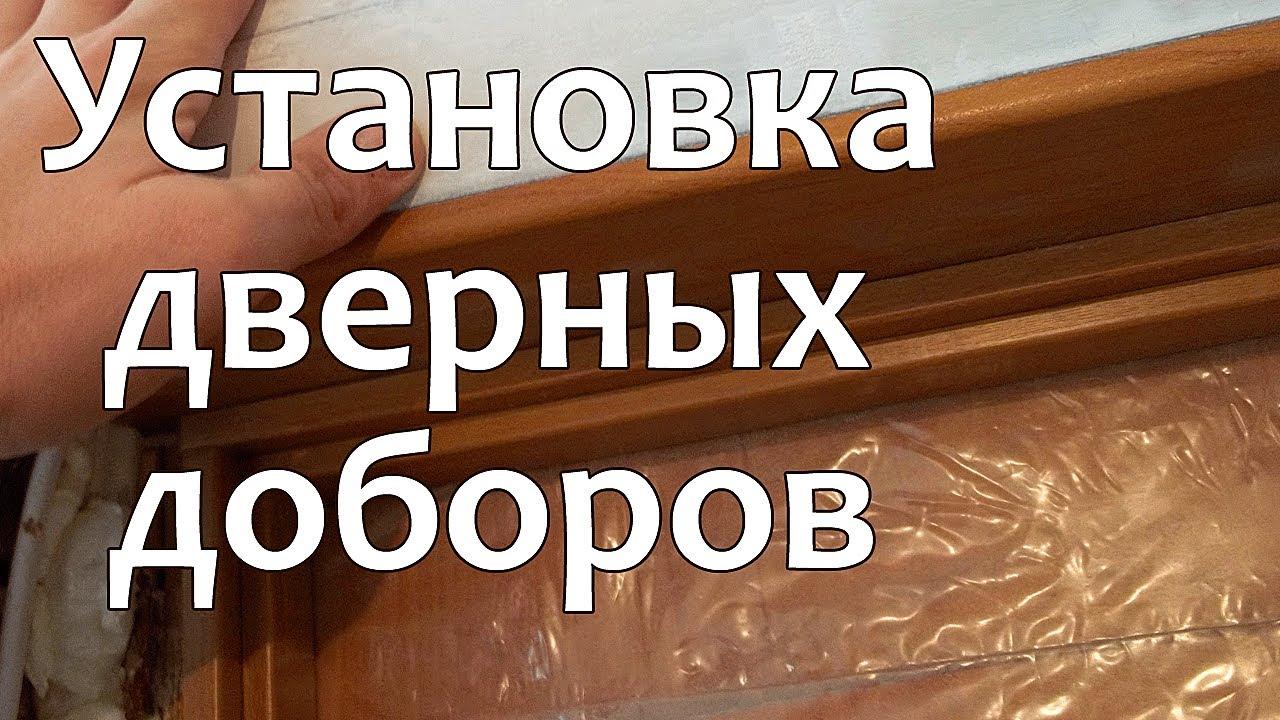 Дизайн дверей в квартире своими руками 45