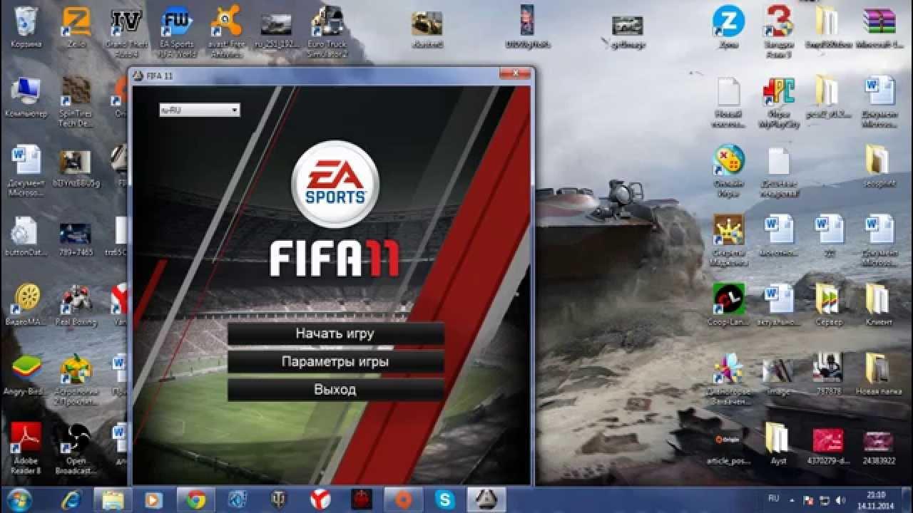 Не работает правый стик в FIFA 15,14? Есть решение! - YouTube