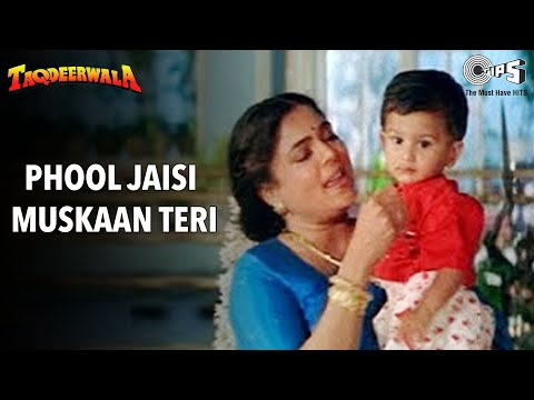 Phool Jaisi Muskaan - Taqdeerwala - Reema Lagoo & Venkatesh - Full Song video