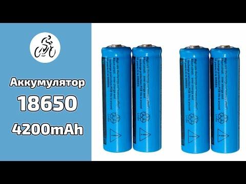 Обзор аккумуляторов 18650 с алиэкспресс