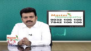Neck & Back Pain Problems | Reasons And Treatment | Master's Homeopathy | Good Health | V6 News