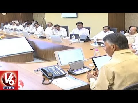 TDP Govt To Implement Unemployment Allowance Scheme For Youth In AP | V6 News