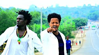Ujulu Tera Ft. Solomon Beyene - Obarancho - New Ethiopian Music 2017(Official Video)