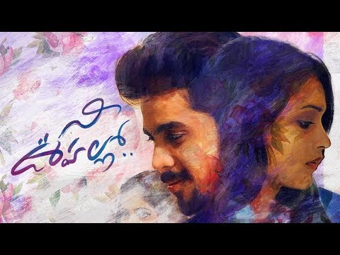 Nee Oohallo ll Latest Telugu Short Film ll Directed by Venkatesh Nimmalapudi