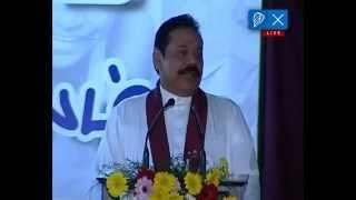 Akkaraipattu Public Rally | අක්කරපත්තුව මහජන රැළිය | அக்கரைப்பற்று மக்கள் பேரணி
