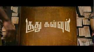 Soodhu Kavvum - SOODHU KAVVUM Official Teaser