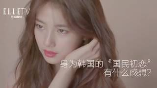 Suzy - ELLE CHINA 2016 September Making Film + Interview