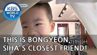 This is Bongyeon, SIHA's closest friend! XD [The Return of Superman/2018.11.25]