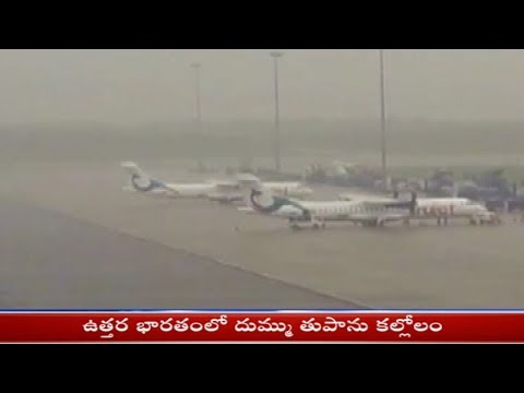 70 Flights Diverted As Violent Storm Hits Delhi, 72-Hour Alert Issued | Rain Hit Delhi | TV5 News