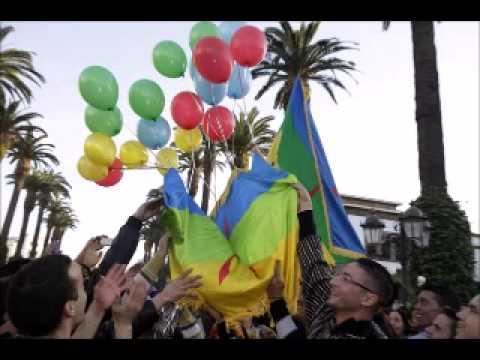 Bebers Celebrate The Amazigh New Year Of 2964