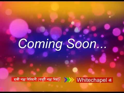 Nanna Biryani at WhiteChaple