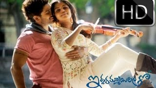 Ringtone - Iddarammayilatho Official First Look Promo trailer HD - Allu Arjun, Amala Paul, Catherine Tresa