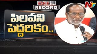 BJP Laxman Becomes Controversial With His Involvement In Officials  Review Meetings | OTR | NTV
