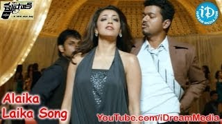 Thuppakki - Alaika Laika Song - Tupaki Movie Songs - Vijay - Kajal Agarwal