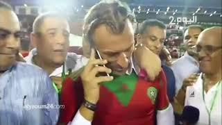 شاهد..لحظة تلقي رونار اتصالا من الملك محمد السادس بعد الفوز(للمغاربة فقط)