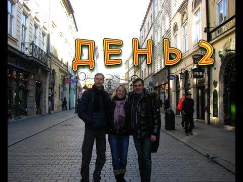 Путешествие в Краков: старинные достопримечательности + открытия художника!