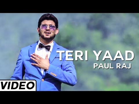 Teri Yaad | Paul Raj | Reel Life Studios | Latest Punajbi Songs 2014 | Jass Records video