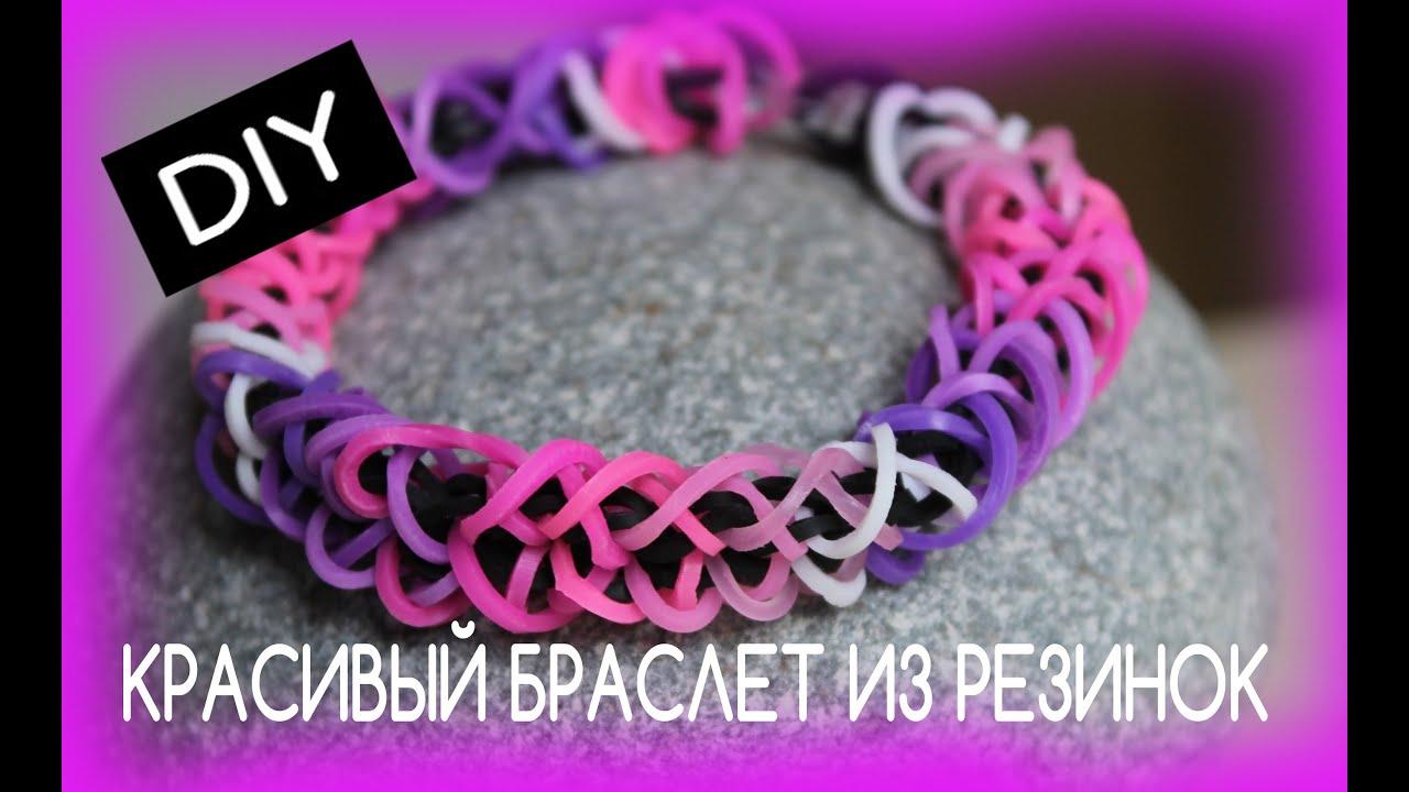 Плетение красивых браслетов из резинок - Резинки для плетения браслетов и наборы Rainbow Loom bands