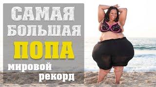 ukraina-s-bolshimi-popami