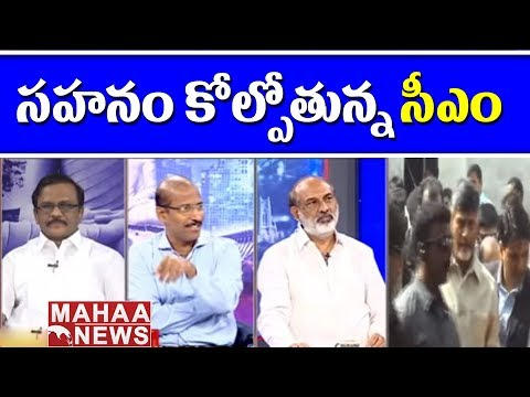 Debate on BJP Leaders Stopped AP CM Chandrababu Convoy | Mahaa News | #SunriseShow | Part4