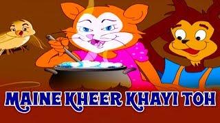 Maine Kheer Khayi Toh - Hindi Kahaniya   Story In Hindi   Panchtantra Ki Kahaniya In Hindi   Cartoon