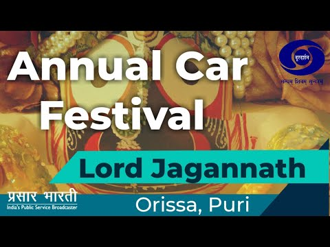 Annual Car Festival of Lord Jagannath - LIVE from Puri - 10...