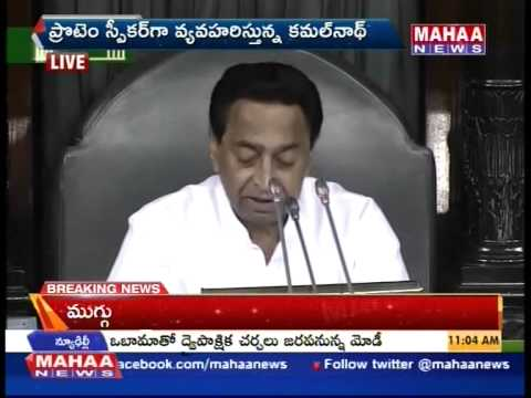 Modi & Sonia Gandhi Oath In Parliament  -Mahaanews