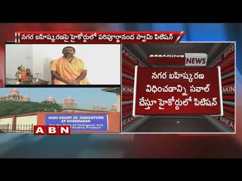 Swami Paripoornananda Files Counter Petition In High Court