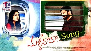 Adugasale Video Song  Malli Raava Movie Songs  Sum