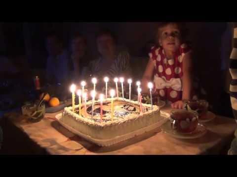 День рождения / Огромный торт и яркие свечи / Яковлева Алина Дмитриевна
