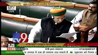 Lok Sabha adjourned till Tuesday amid protests