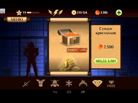 Download youtube Как Взломать Бой с Тенью 2 На деньги и кристалы mp3,webm,mp4,3gp