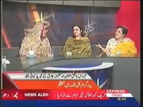 Paki Politations Belongs From Heera Mandi ( Porn Stars ) video