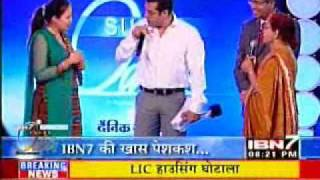Salman Khan at IBN7 Super Idol