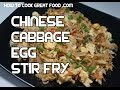 Chinese Cabbage & Egg Stir Fry Recipe - wok
