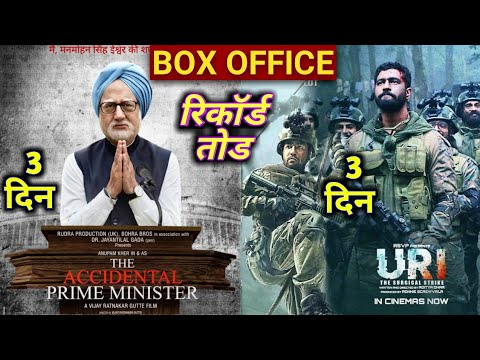 Box Office Collection Of URI the Surgical Attack & The Accidental Prime Minister Day 3