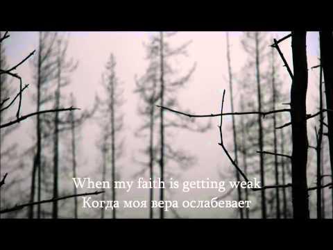 Скачать песню awake and alive на русском