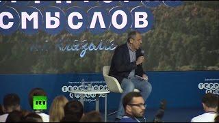 Сергей Лавров выступает с лекцией на форуме «Территория смыслов на Клязьме»