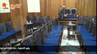 عزاء الفنانة ثريا إبراهيم بمسجد الحامدية الشاذلية