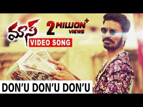Donu Donu Donu Telugu Video Song || Maari (Maas) Movie Songs || Dhanush, Kajal Agarwal